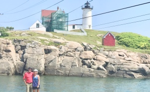 That's us checking out the lighthouse.